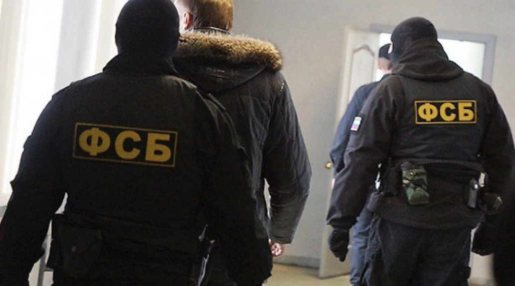 Оперативники ФСБ