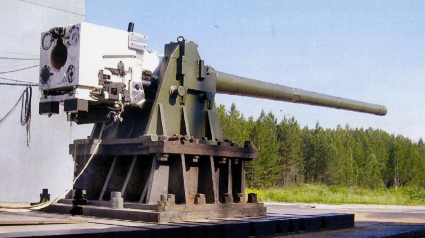 Орудие 2А82