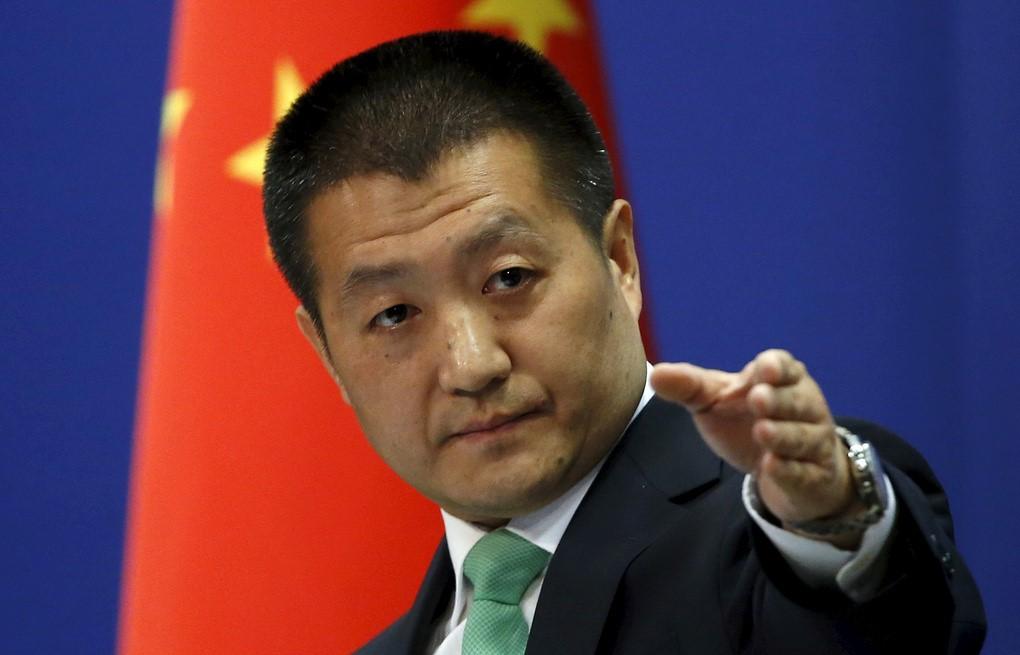 Представитель китайского МИДа