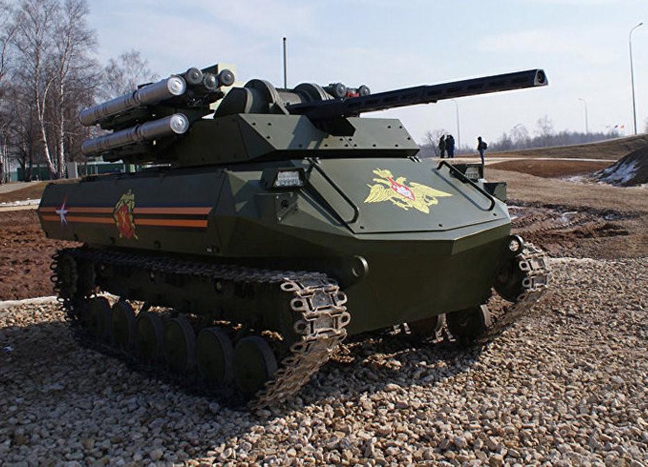 Роботизированный комплекс «Уран-9»