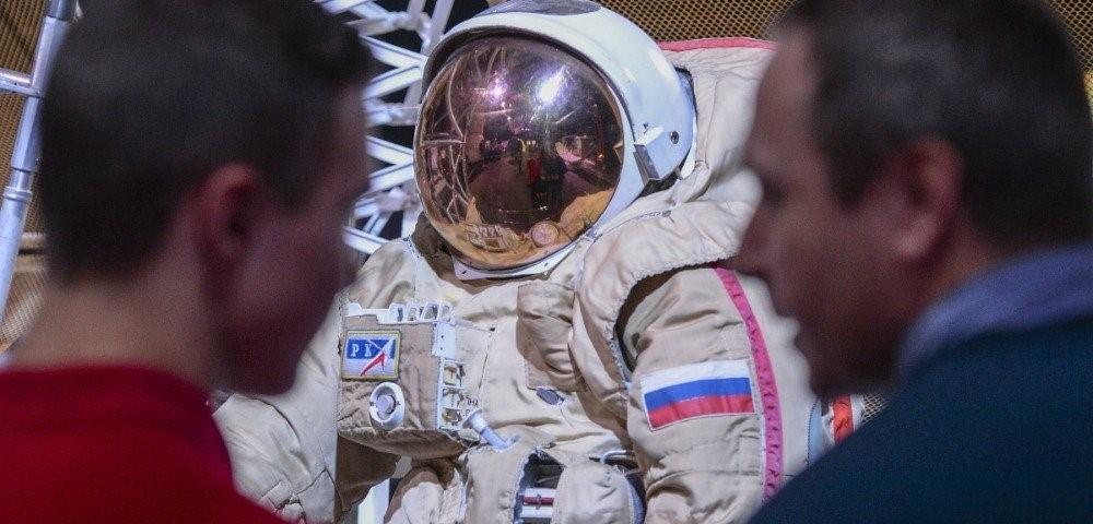 Российский скафандр