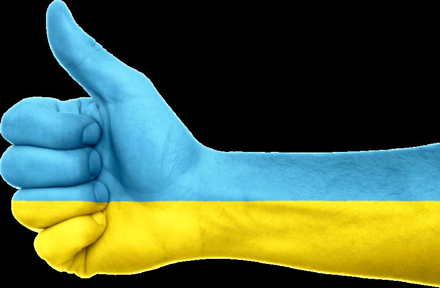 Рука в цветах украинского флага