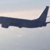 Самолет НАТО над Крымом