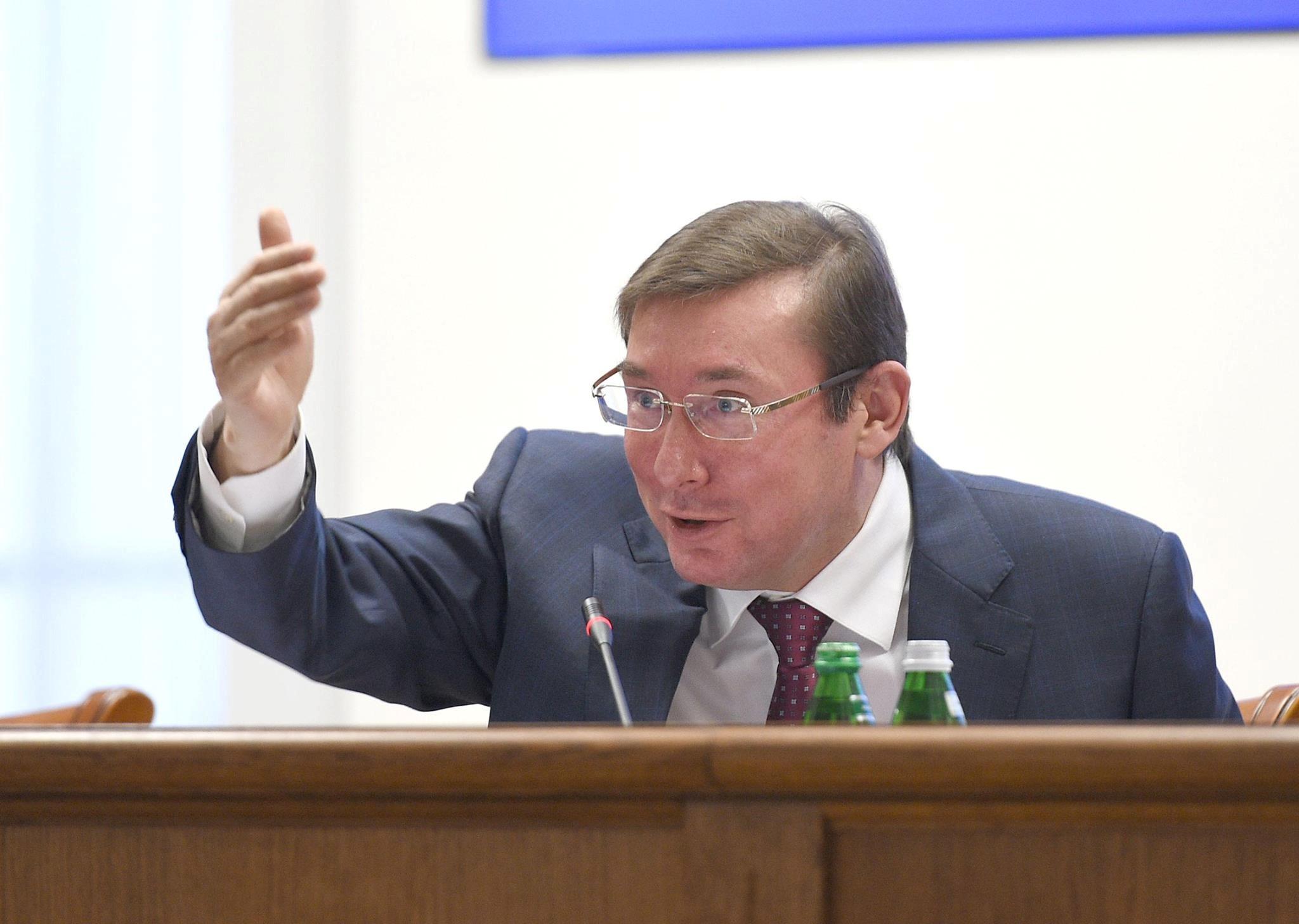 Юрий Луценко, прокурор Украины