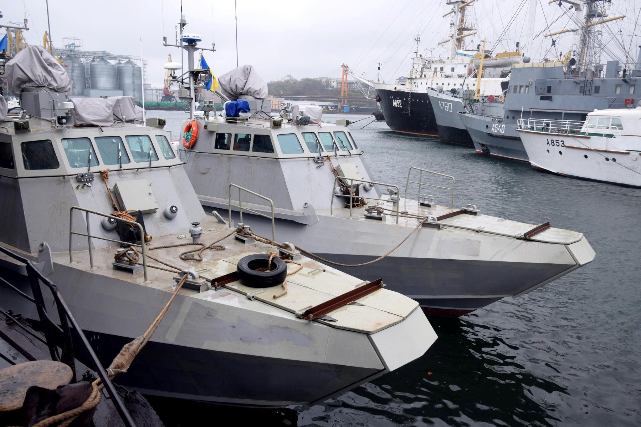 Десантные катера «Кентавр»