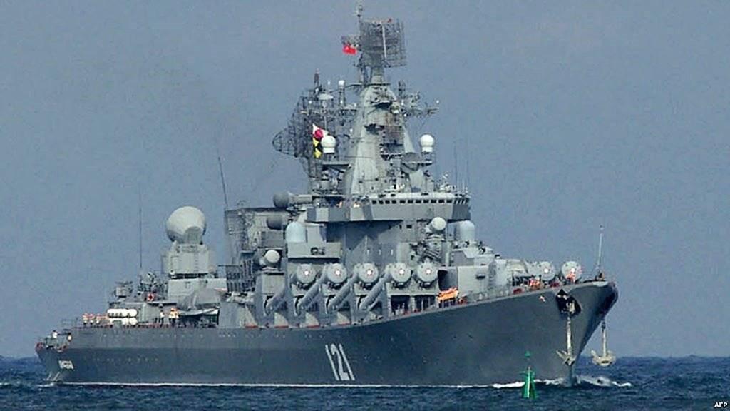 Флагман Черноморского флота - «Москва»