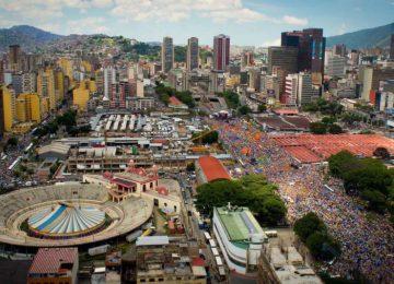 Гавана с высоты птичьего полета