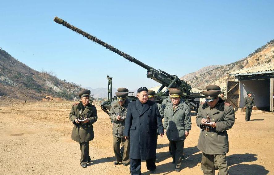 Ким Чен Ын у суперпушки