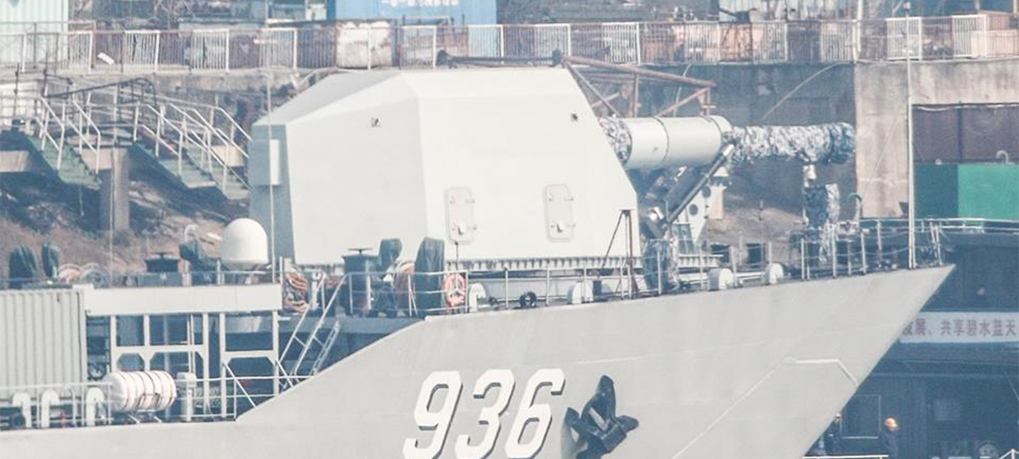 Китайский корабль с установленным рельсотроном