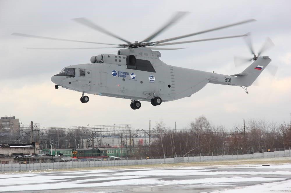 Ми-26Т2В осуществляет посадку