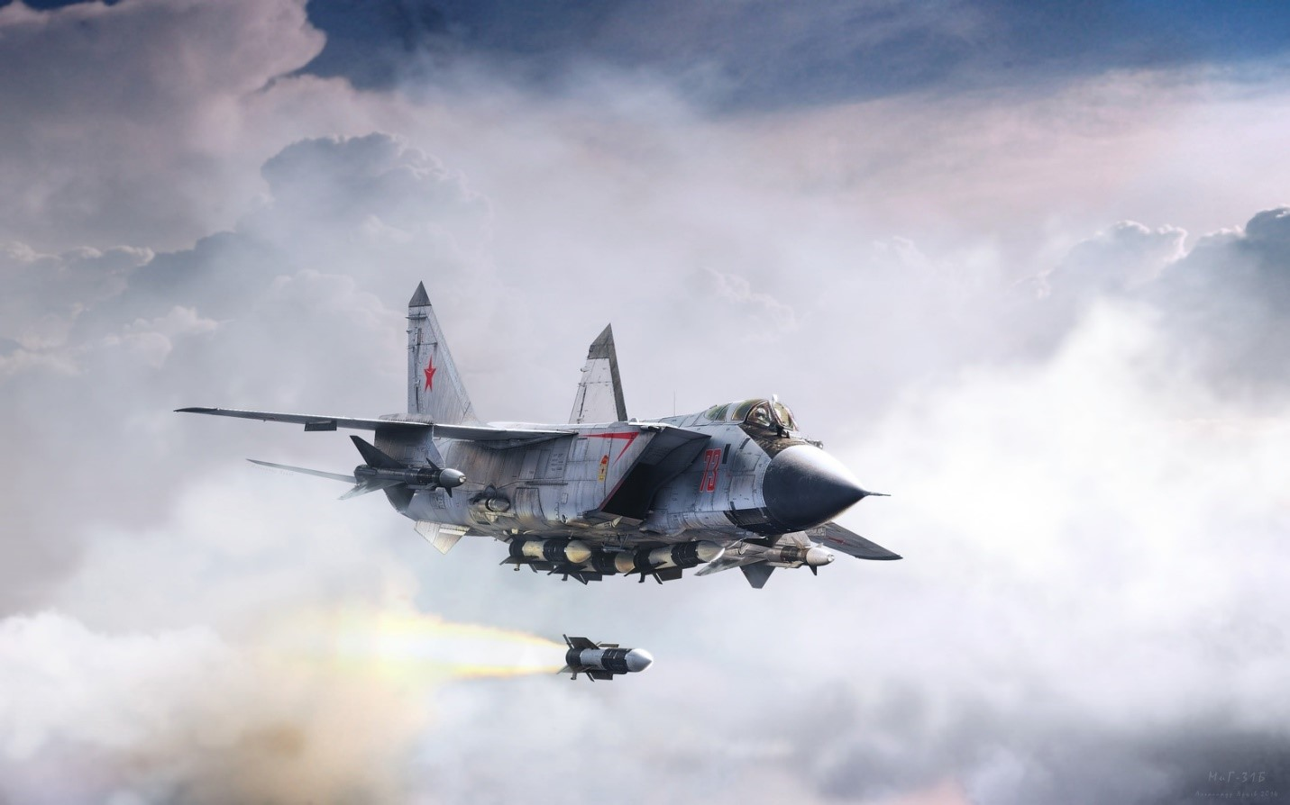 МиГ-31 запустил ракету