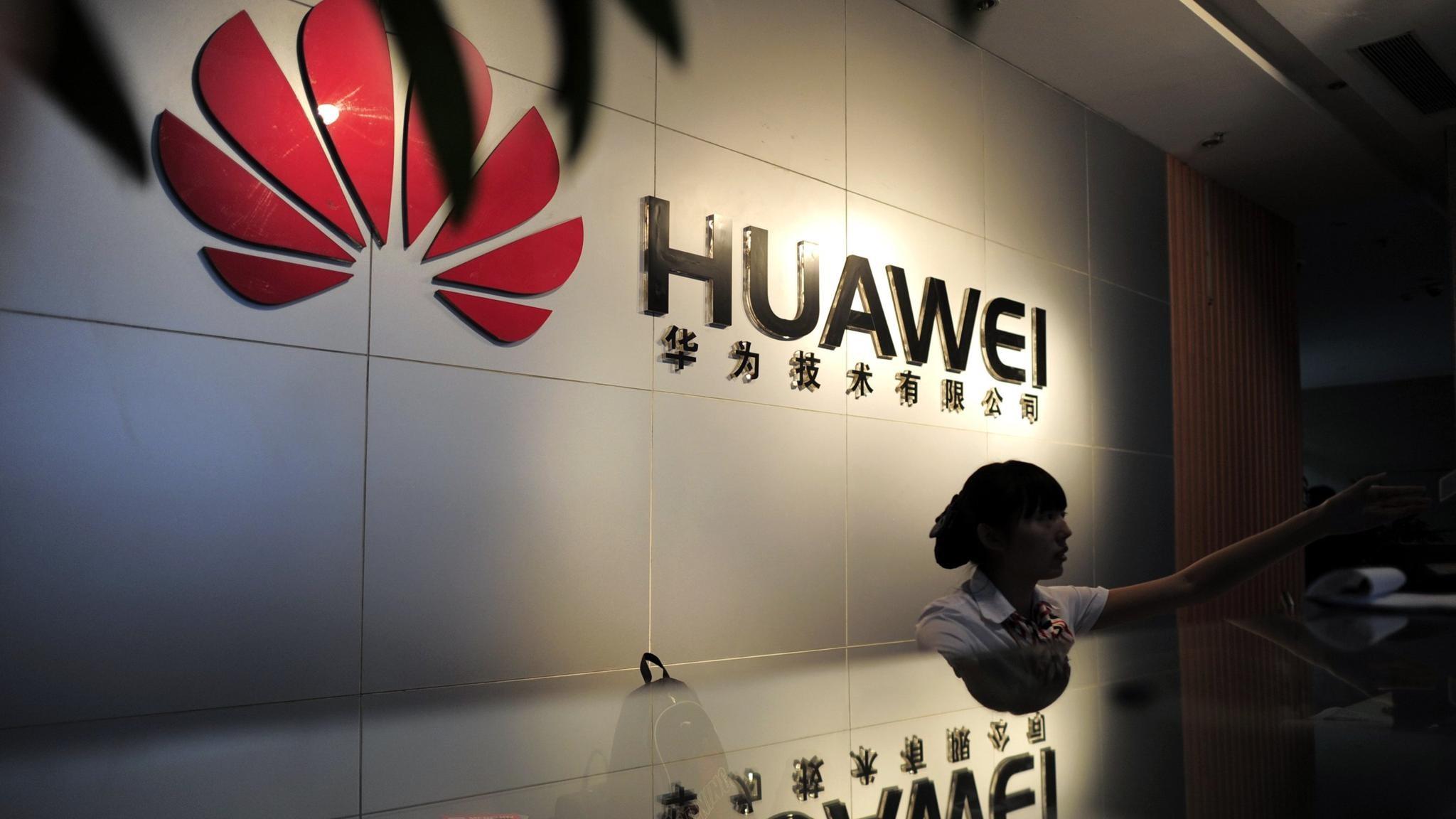 Офис корпорации Huawei