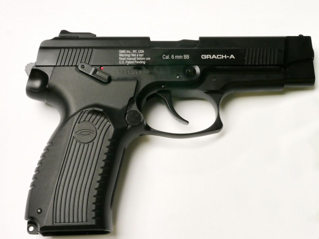 Пистолет Ярыгина «Грач»