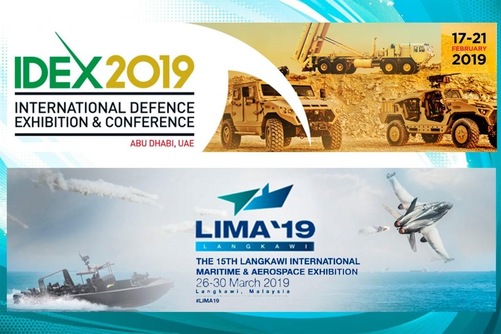Плакат военной конференции-2019 в Абу-Даби