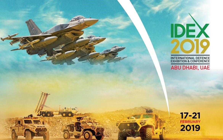 Постер военной конференции в Абу-Даби