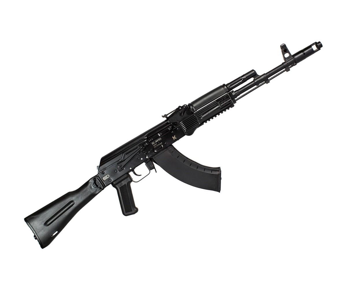 Российский автомат АК-103