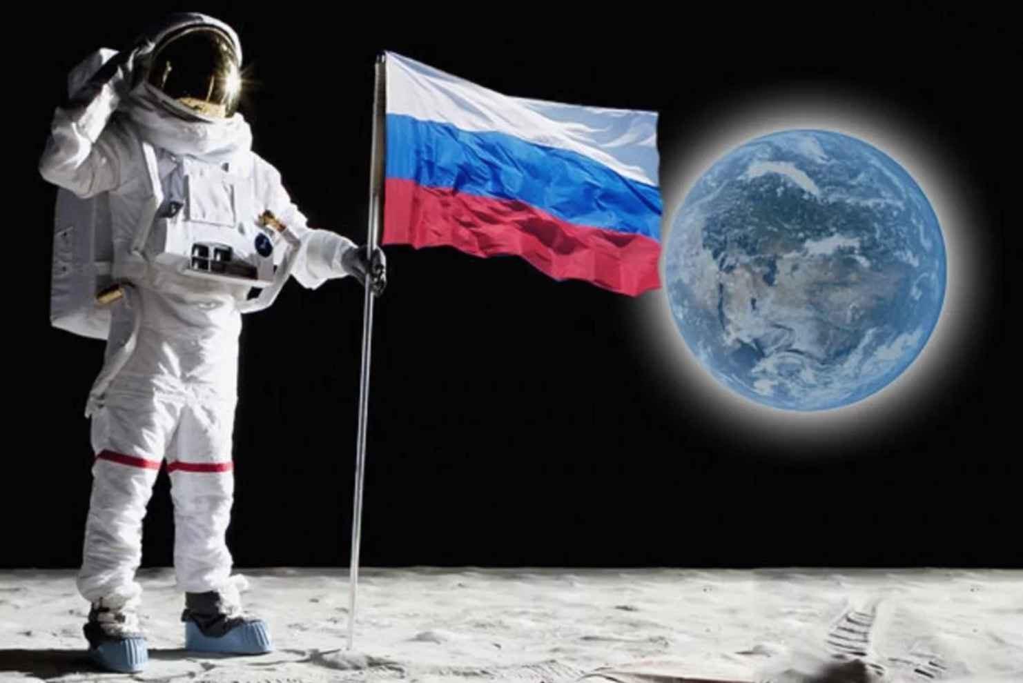 Российский флаг на Луне