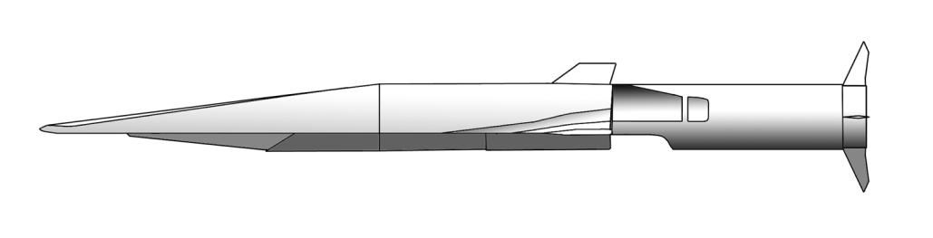 Схема ракеты «Циркон»
