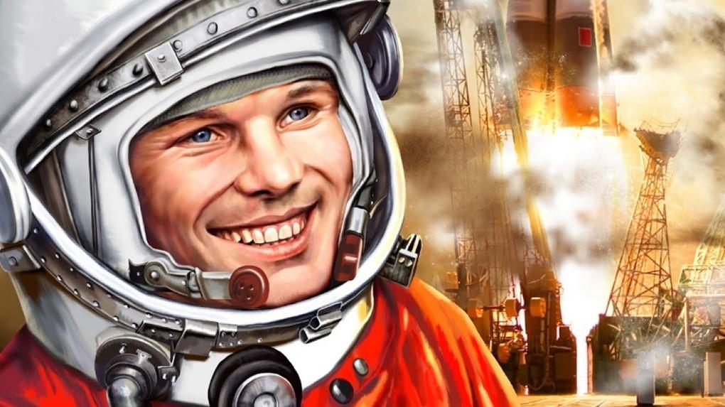 Советский плакат с Гагариным