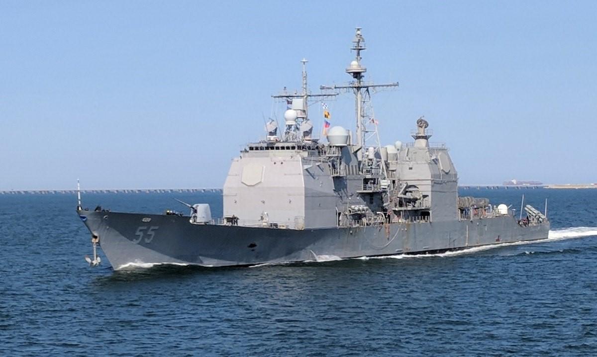 Участник столкновения, корабль ВМС США Leyte Gulf