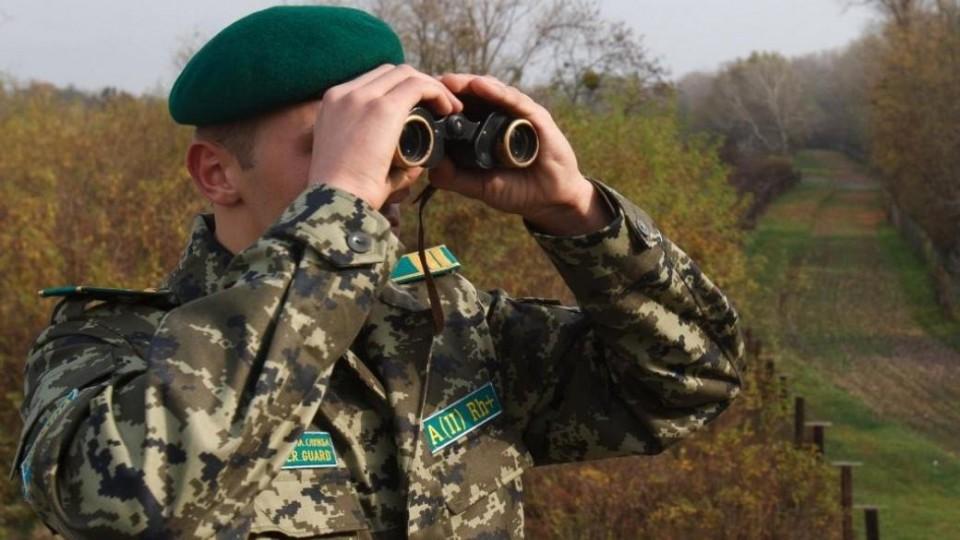 Украинский наблюдатель