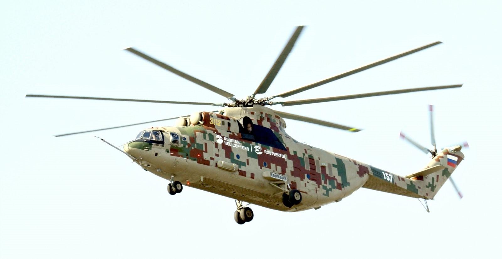 Вертолет Ми-26Т2В