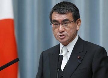 Выступление министра Таро Кано