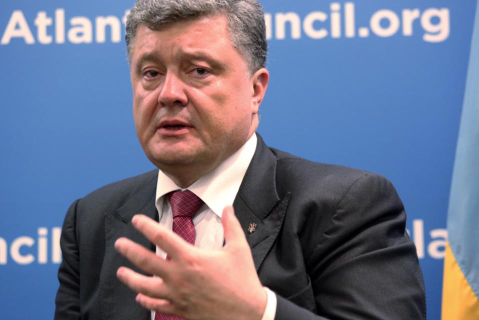 Выступление Президента Порошенко