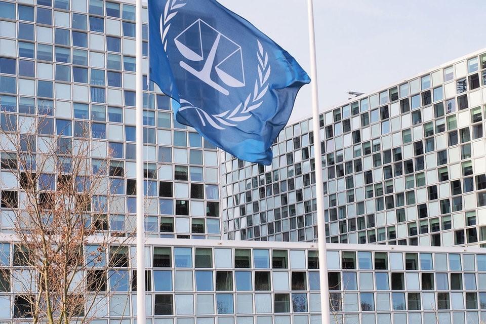 Здание Международного уголовного суда
