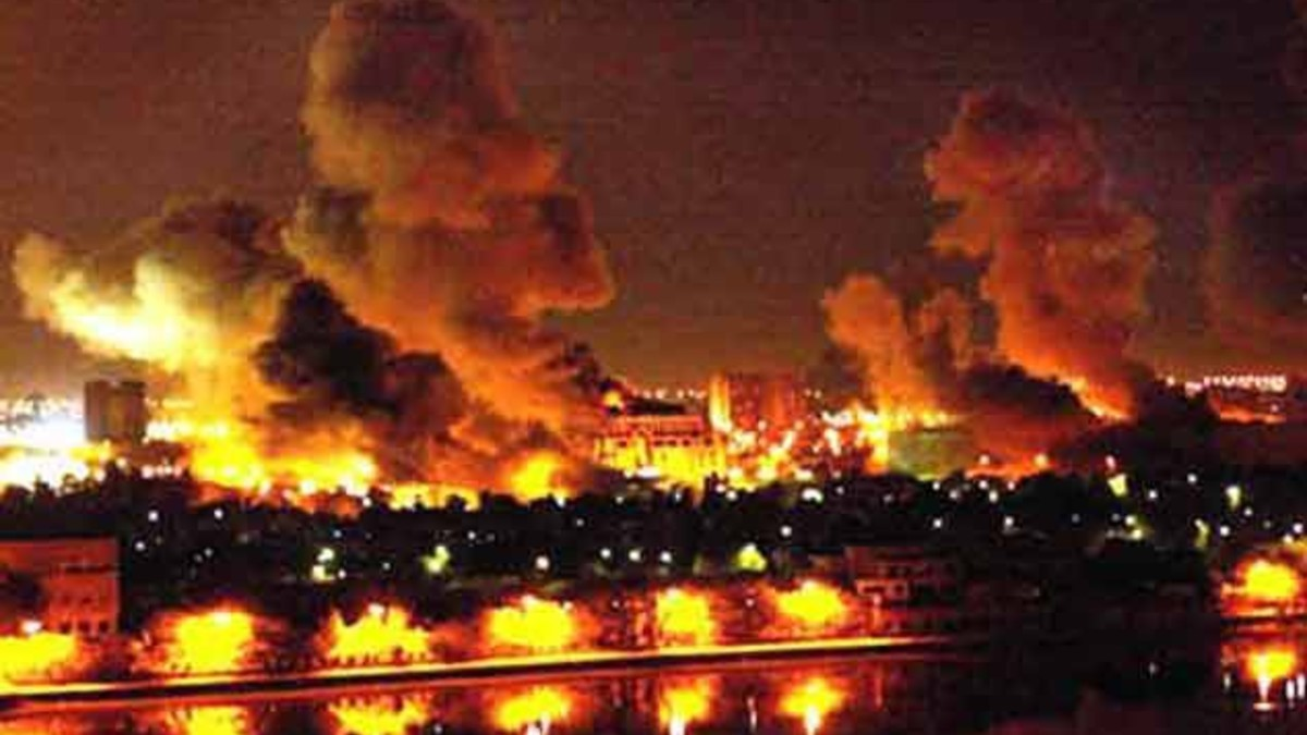 Бомбардировка Белграда