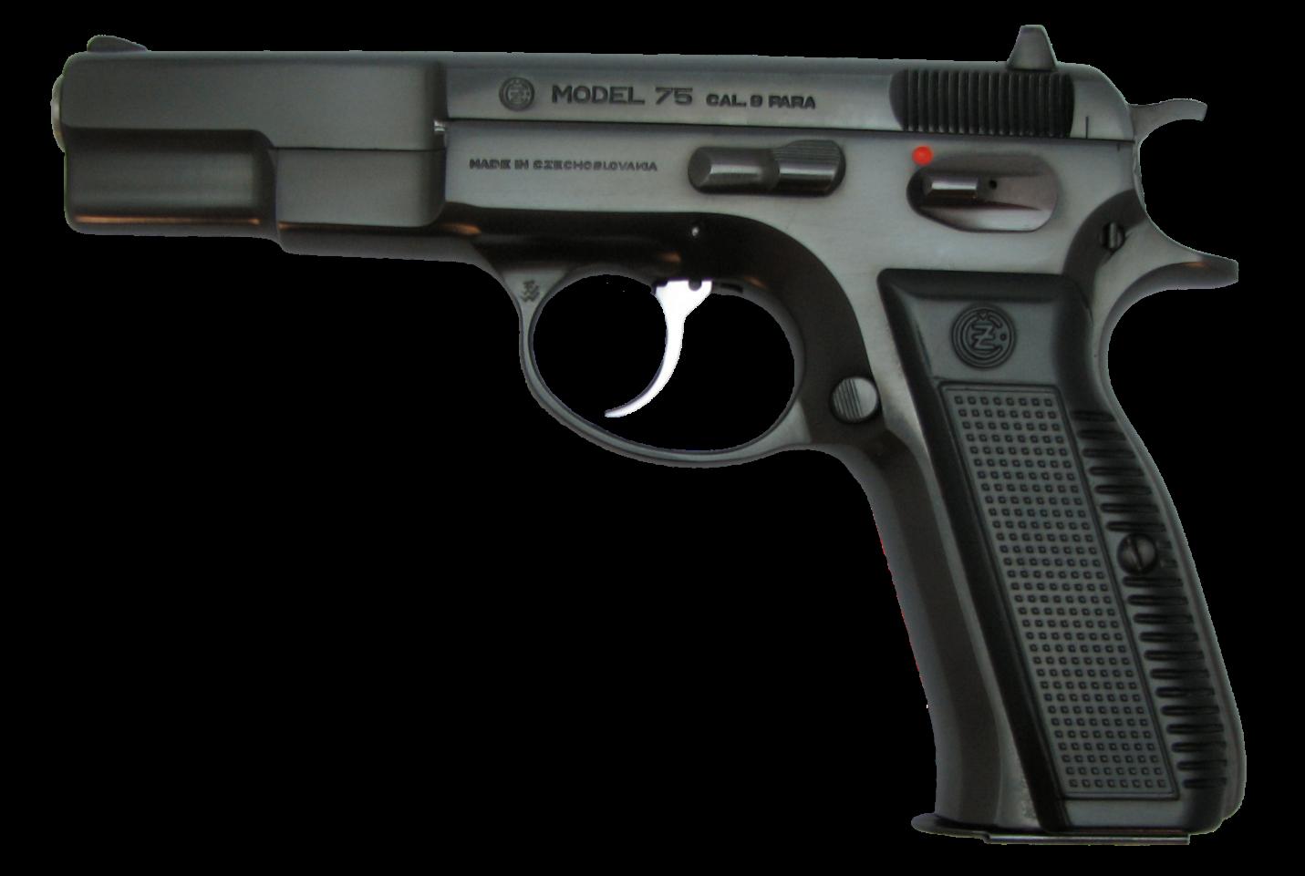 Чехословацкий пистолет CZ 75