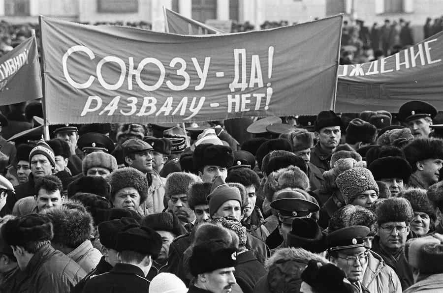 Демонстрации на голосовании
