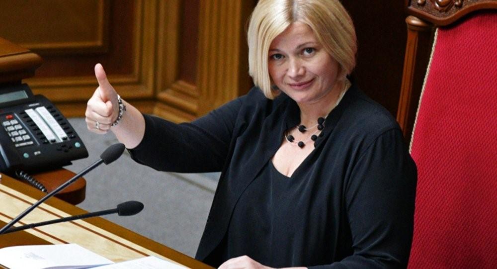 Депутат украинской рады Ирина Геращенко