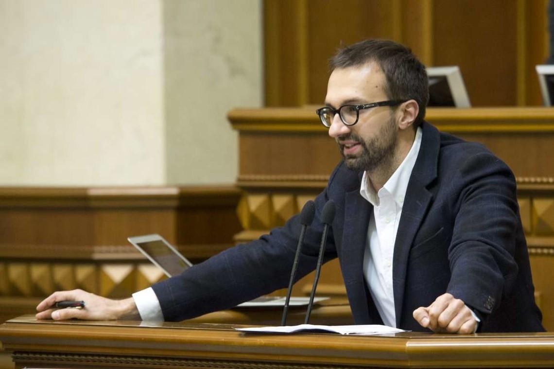 Депутат Верховной рады Сергей Лещенко