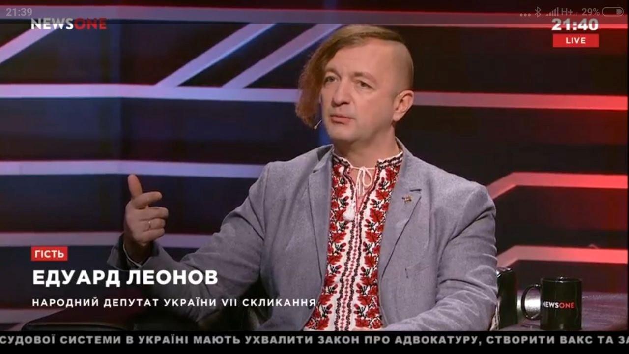 Эдуард Леонов в эфире украинского телеканала