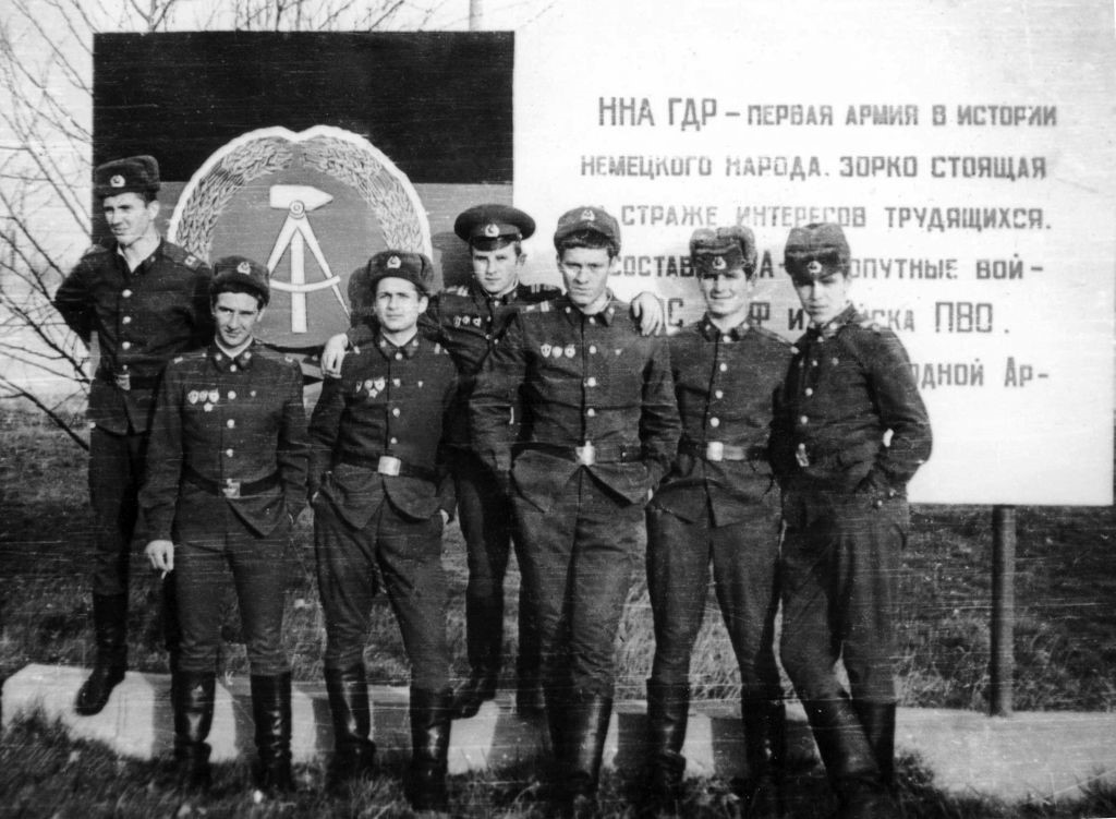 Фотография советских солдат