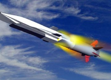 Гиперзвуковая российская ракета