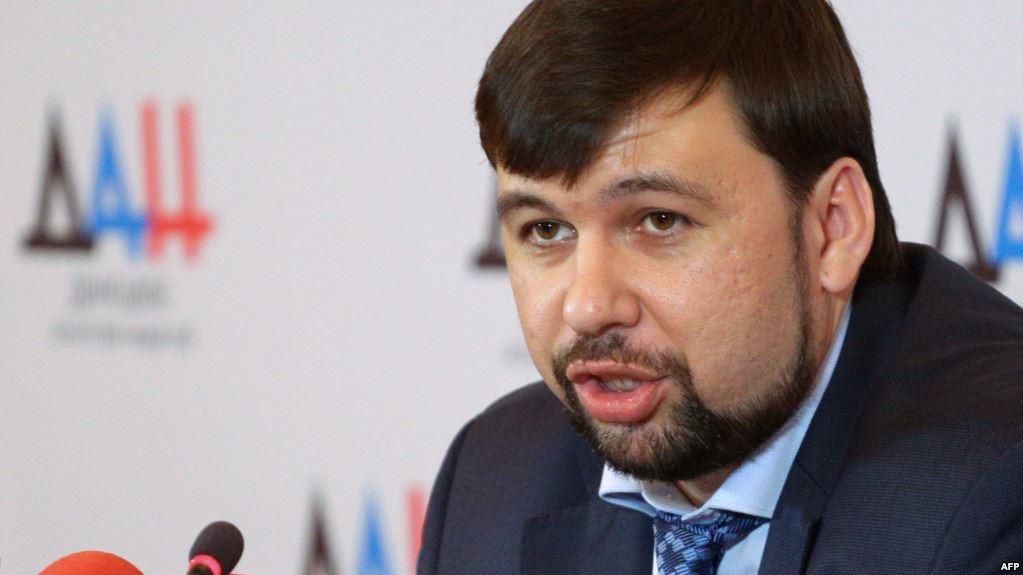 Глава ДНР Денис Пушилин