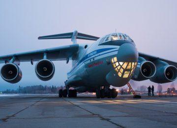 Ил-76МД-90А на ВПП
