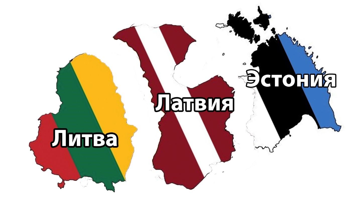 Карта Эстонии, Литвы и Латвии