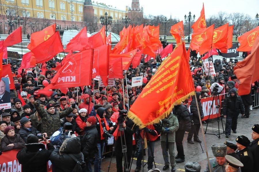 Коммунисты вышли на улицы