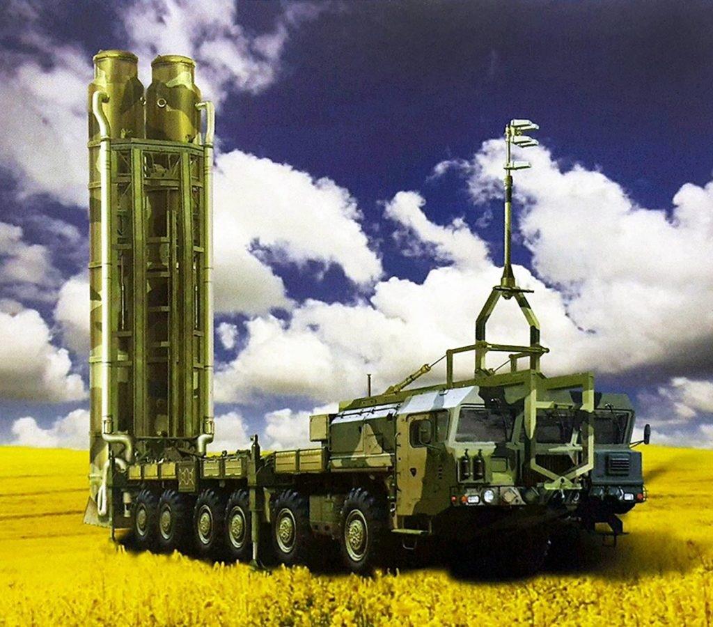 Комплекс ПВО «Прометей»