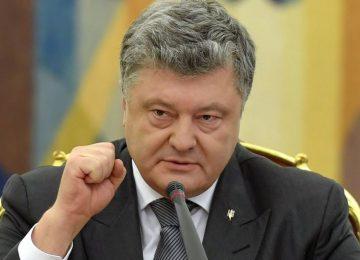 Порошенко говорит о возвращении Крыма