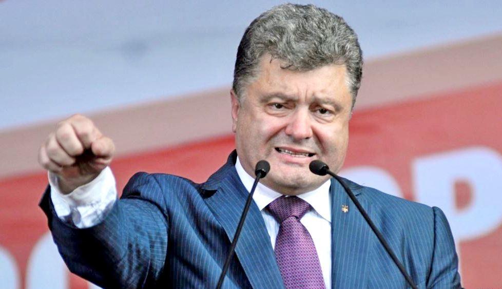 Президент Порошенко дает пресс-конференцию