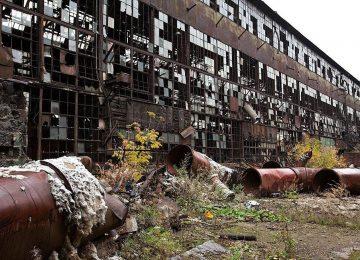 Развалины завода