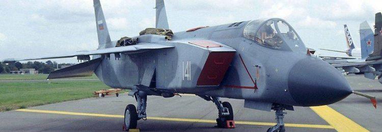 Советский Як-141