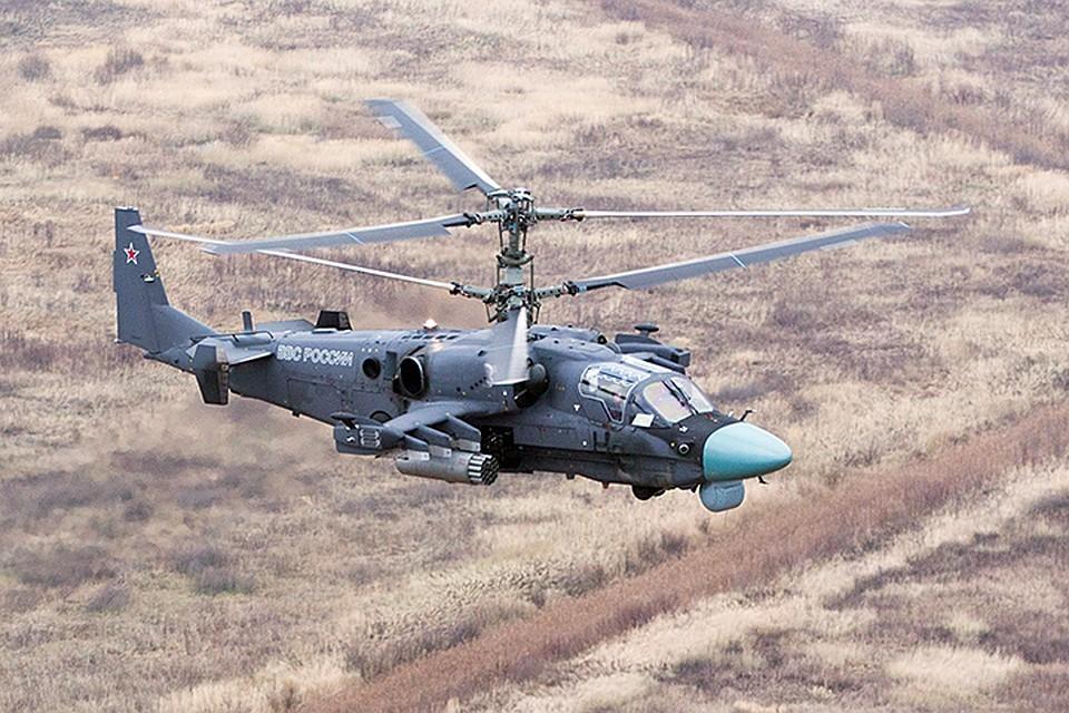 Вертолет российских ВВС