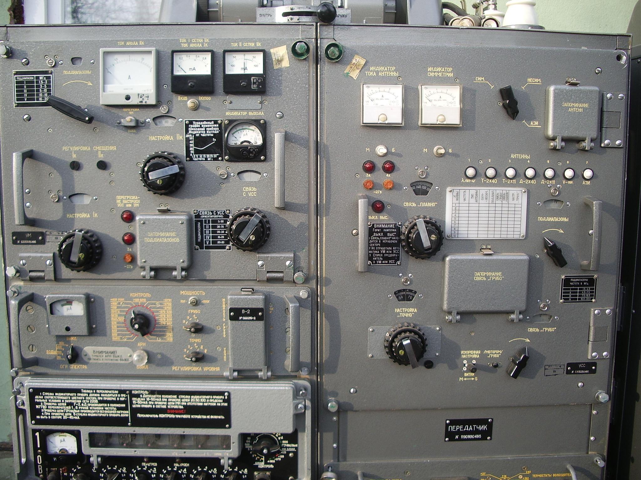 Внешний вид радиостанции Р-140