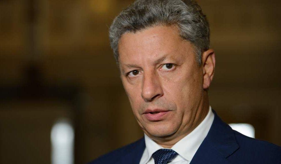 Юрий Бойко, кандидат в президенты Украины