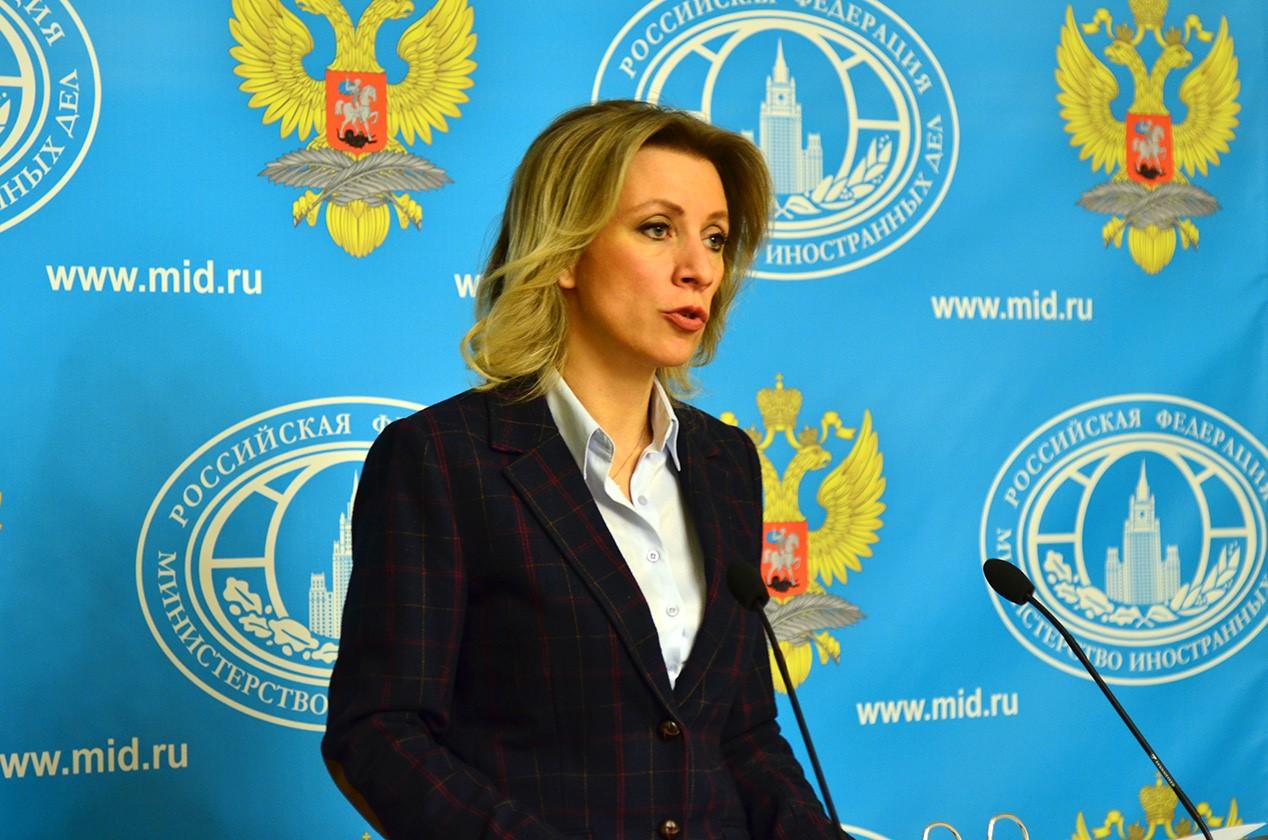 Захарова дает пресс-конференцию в МИДе